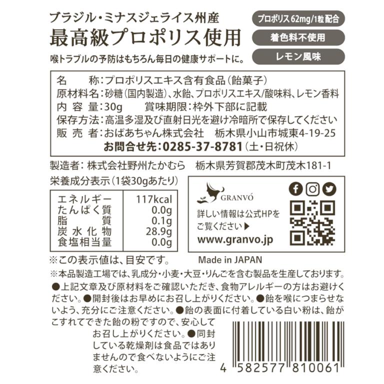 pp-cd-02